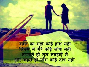 Breakup Bewafa Photo Pics Pictures Wallpaper Quotes With Hindi Status