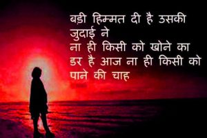 bewafa shayari images wallpaper With Hindi Quotes