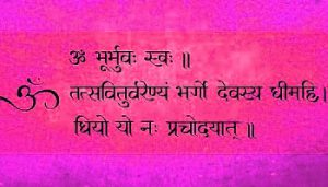 Gayatri Mantra Hindi Images Photo Download