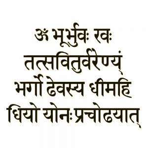 Gayatri Mantra Hindi Images Photo Wallpaper Free Download