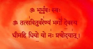Gayatri Mantra Hindi Images Wallpaper For Whatsaap