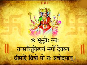 Gayatri Mantra Hindi Images Pictures With Hindu God