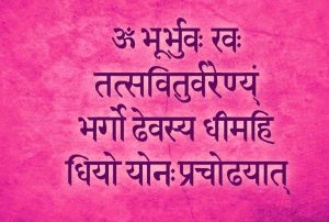 Gayatri Mantra Hindi Images Photo Pics Download