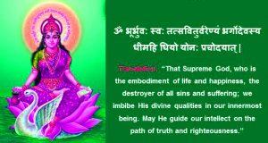 145 Gayatri Mantra Images Photo Wallpaper Hd Download Tab Bytes India