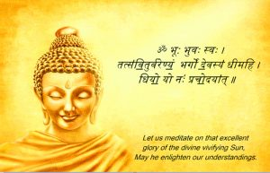 Gayatri Mantra Hindi Photo Pics HD For Profile Pics