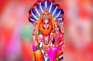 Gayatri Mantra Hindi