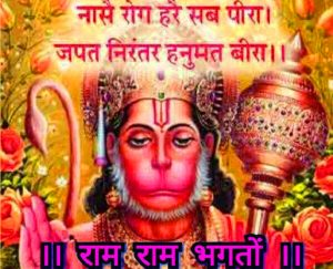 Happy Shubh Mangalwar Good Morning Images Pictures In Hindi Download