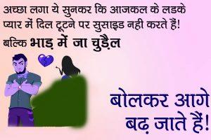 Hindi Shayari Images Pictures Free Download