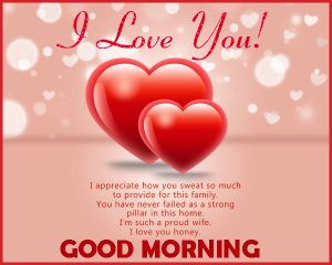 Husband Good Morning Images Wallpaper Pictures Download I love you