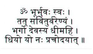Gayatri Mantra Hindi pictures HD Download