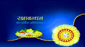 Happy Raksha Bandhan Images Photo Pics Download