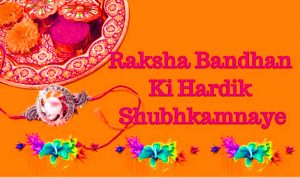 189 Happy Raksha Bandhan Images Photo Wallpaper Pics Pictures Hd