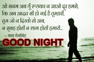 Hindi Shayari Good Night Images Photo Pics HD Download