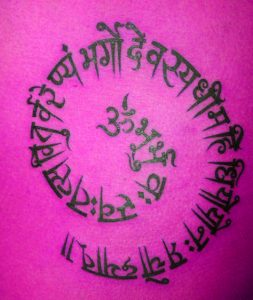 Gayatri Mantra Hindi Images Photo Pics Free Download