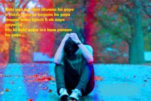 Hindi Shayari Breakup Images Photo Wallpaper Pics Download