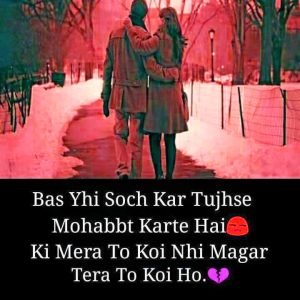Hindi Judai Shayari Images Photo Pictures Free Download