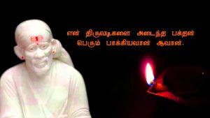 Lord Sai Baba Images Wallpaper Pics In HD Download