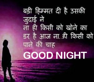 Hindi Shayari Good Night Images Photo Pictures For Whatsaap In HD