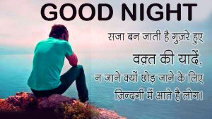 Hindi Shayari Good Night Images Photo Pictures For Whatsaap HD Download