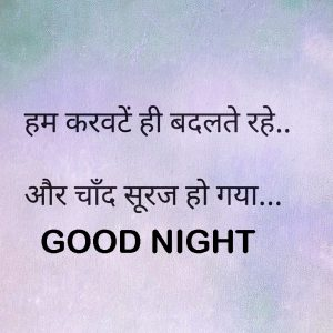 Hindi Shayari Good Night Images Photo Pics Download