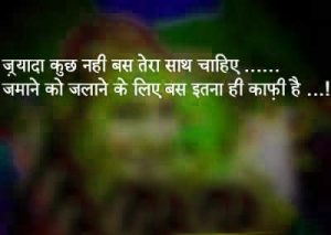 Romantic Hindi Shayari Images Pictures Free Download