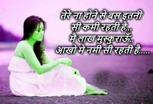 Hindi Judai Sad Shayari Images Pictures For Whatsaap