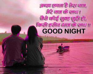 Hindi Shayari Good Night Images Photo Pictures Free Download
