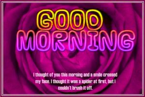 Saturday Good Morning Images Photo Pictures HD Download