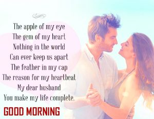 For Boyfriend Romantic Good Morning Images Wallpaper With Quotes