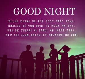 Gud nyt Images Wallpaper Pictures With Best Quotes
