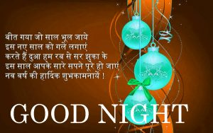 Best New Hindi Good Night Images Photo Pictures Download