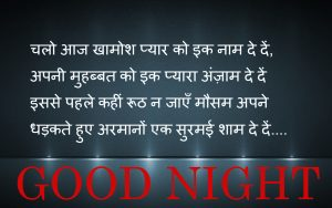 Hindi Good Night Images Photo Wallpaper Download