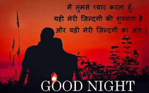 Hindi Good Night Images Photo Pictures Free Download