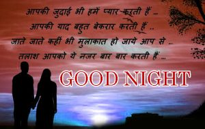 Hindi Good Night Images Photo Pictures In HD