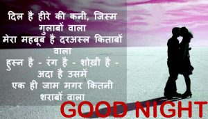 Boyfriend Good Night Images Photo With Hindi Quotes