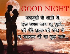 Hindi Good Night Images Photo Pics free Download
