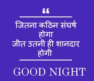 Hindi inspirational quotes Good Night Images Pictures For Whatsaap