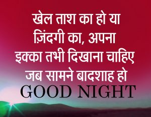 Hindi inspirational quotes Good Night Images Photo Wallpaper Download