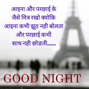 Gud nyt Images Wallpaper Pictures In Hindi