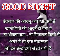 Hindi Good Night Images Photo Wallpaper With Shayari