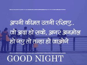 Hindi Motivational Quotes Good Night Images Wallpaper Photo Download