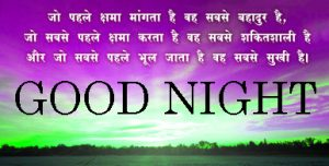 Hindi Motivational Quotes Good Nite Images Photo Pics Download