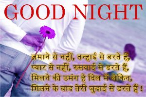 Hindi Good Night Images Photo Download