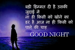 Hindi Good Night Images Download For facebook