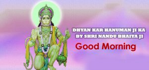 Hanuman Ji Good Morning Images Photo Pictures Download