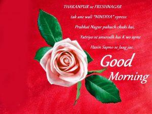 Hanuman Ji Good Morning Images Photo Pics For Whatsaap