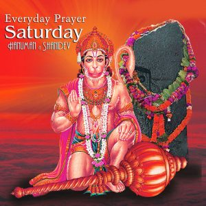 Hanuman Ji Good Morning Images Photo pictures In HD Download