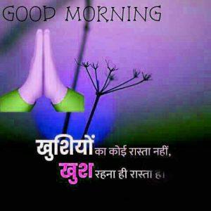 Hanuman Ji Good Morning Images Photo Download