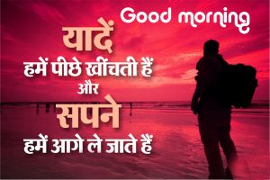 Motivational Suvichar Inspirational Hindi Quotes Good Morning Photo HD Download