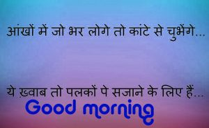 Motivational Suvichar Inspirational Hindi Quotes Good Morning Images Photo Pictures Download